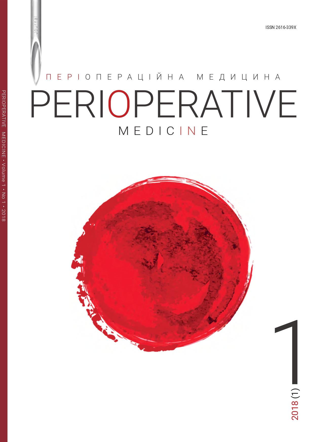 Perioperative Medicine 1 2018