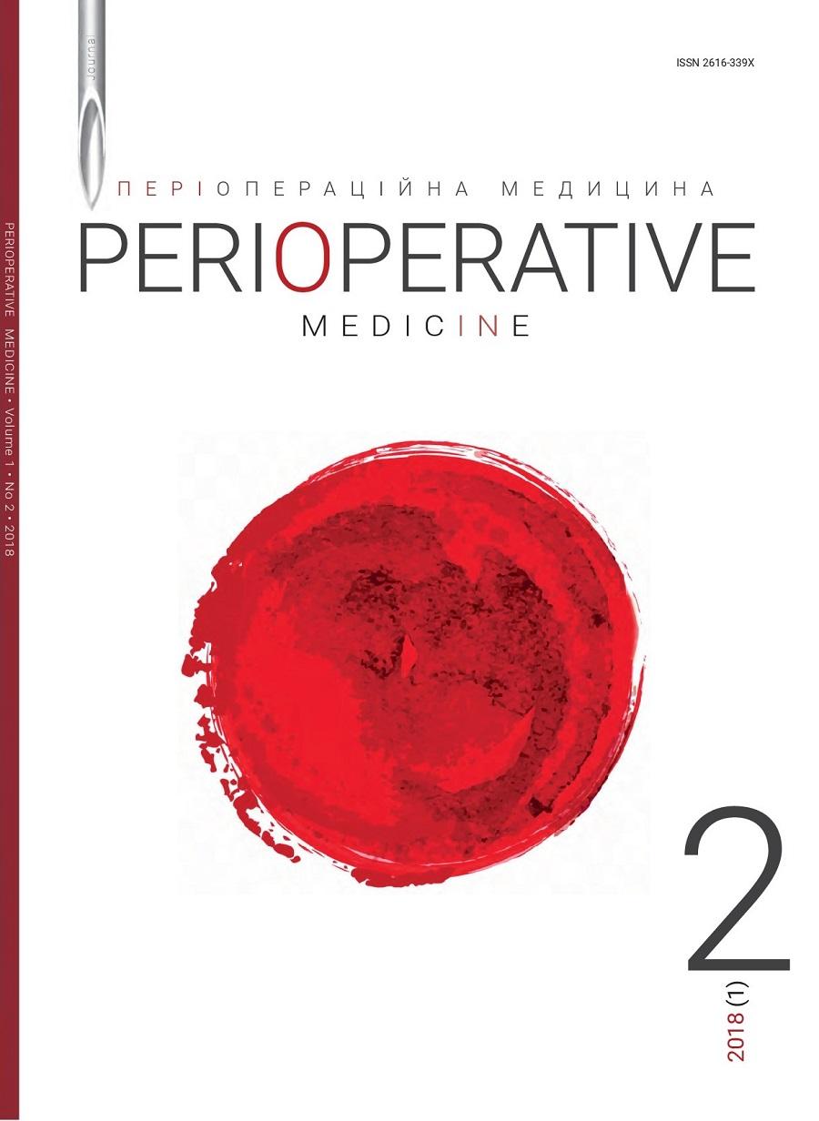 Perioperative Medicine 2 2018