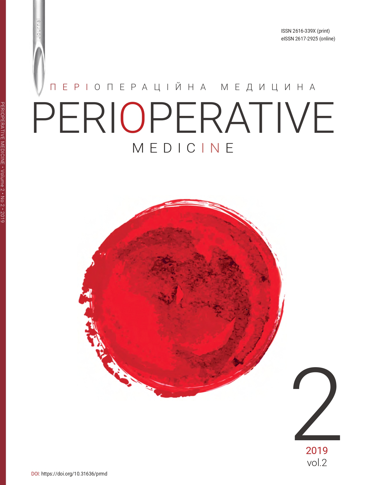Perioperative Medicine 2 2019